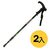 DOUTLOOK 鋁合金6061/T6 T把三節式登山杖(2入)