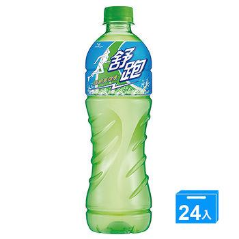 舒跑運動飲料寶特瓶590ml*24入/箱