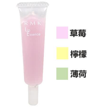 RMK 美容唇蜜(8g)[3種可選]