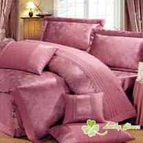 【幸運草-玫瑰名媛】雙人緹花精品八件式床罩組