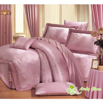 【幸運草-心愛旅程】雙人緹花精品八件式床罩組