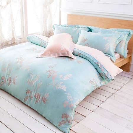 Betrise《碧卉飄然》雙人100%天絲TENCEL四件式兩用被床包組
