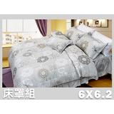 古典風華.100%精梳棉.加大雙人床罩組全套.全程臺灣製造