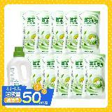《台塑生醫》草本敏護-抗菌防霉洗衣精(1瓶+10包)