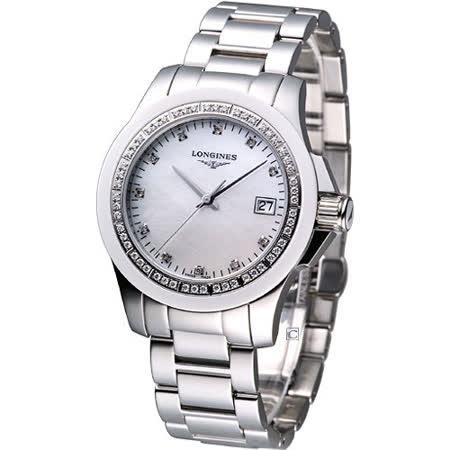 LONGINES 征服者系列陶瓷真鑽時尚錶(L32810876)白色