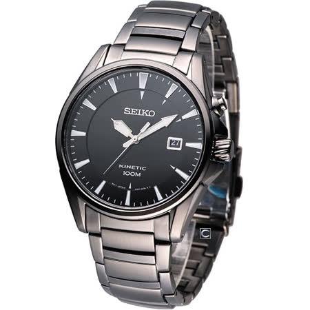 SEIKO KINETIC 人動電能時尚腕錶5M62-0DB0SD全黑SKA567P1