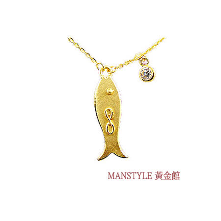 Manstyle 歡喜之愉黃金小套鍊 (約1.07錢)
