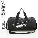 WAIPU 輕量防潑水休閒旅行袋 行李袋(百搭黑)419