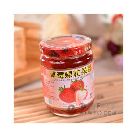 【大湖農場】草莓顆粒果醬 3瓶 (300g/瓶)