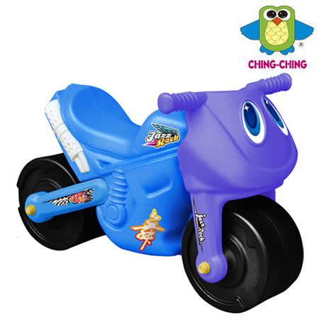 《親親Ching Ching》爵士學步車(藍)CA-17B