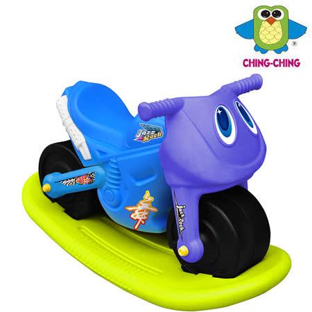 《親親Ching Ching》爵士學步車+搖搖(藍)CA-17B-A