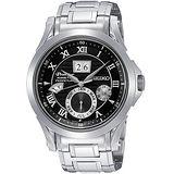 SEIKO Kinetic 專業萬年曆腕錶 7D48-0AL0D(SNP059J1)