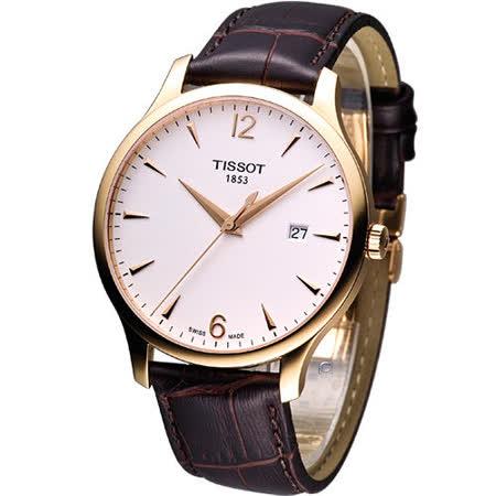 TISSOT T-TRADITION 極簡雅士 時尚腕錶(T0636103603700)玫瑰金色