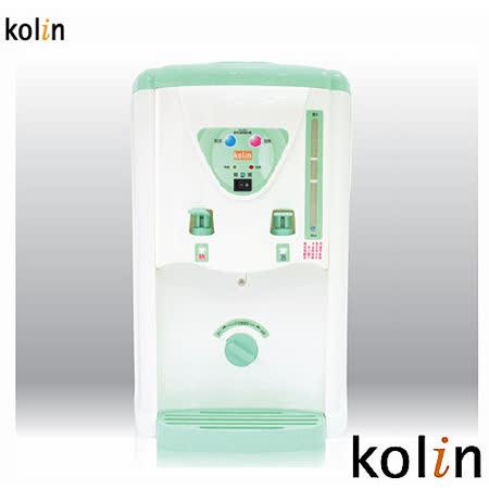 歌林 溫熱開飲機(KH-R02)