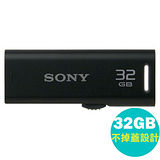SONY 32GB Micro Vault shelter 小麥克碟