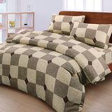 【格緻-咖】台灣精製加大四件式被套床包組
