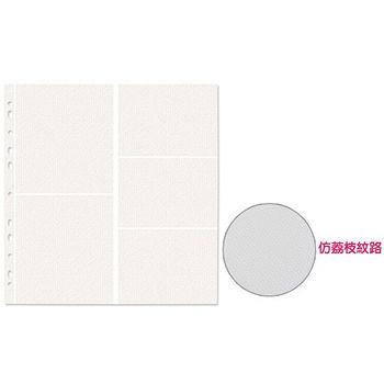 6K/3孔4*6白內頁袋-10P(PH-06116)29.2*32.7cm