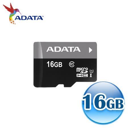 ADATA威剛 16GB Premier MicroSDHC Class10 UHS-I 記憶卡