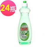 《台塑生醫》洗寶環保洗潔精600c.c(24瓶)