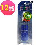 《台塑生醫》Dr's Formula防蟎抗菌噴液60ml(12瓶)