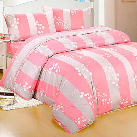 DUPARC【花葉渺渺】加大四件式絲光純棉被套床包組
