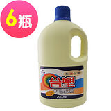 《台塑生醫》雙氧漂白液2kg(6瓶)