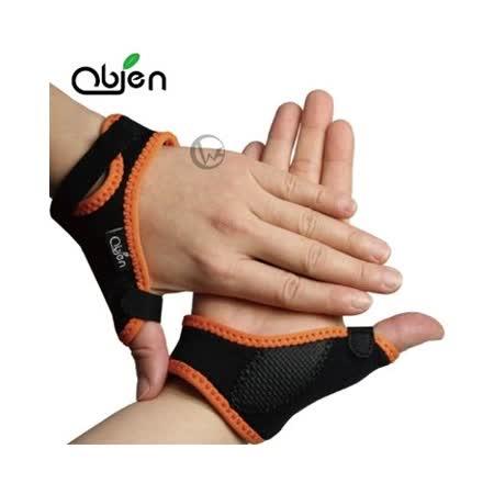 Obien 愛拇 鍵盤運動手套/電競手套 一組 輕便型【中】