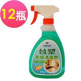 《台塑生醫》廚房清潔劑500ml(12瓶)