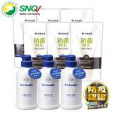 《台塑生醫》Dr's Formula抗菌洗手乳9件組(3瓶6包)