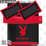 La Veda【PLAYBOY】絲質緞面雙人加大兩用被床包組-個性黑