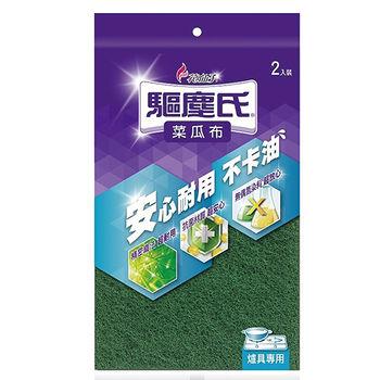 霹靂油垢菜瓜布(綠大)2片/包