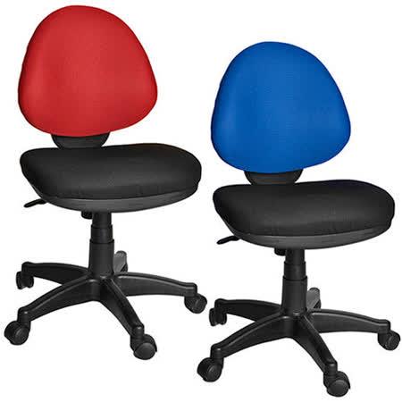 凱堡-寶貝Q彈力電腦椅/辦公椅(二色)