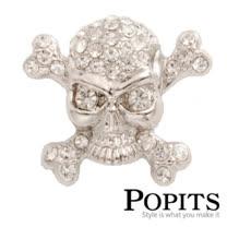 美國POPITS活動水晶扣飾-骷髏頭( 金、銀、鐵灰 3色)