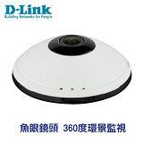 D-Link友訊 DCS-6010L 360度 魚眼 IPCAM 無線網路攝影機