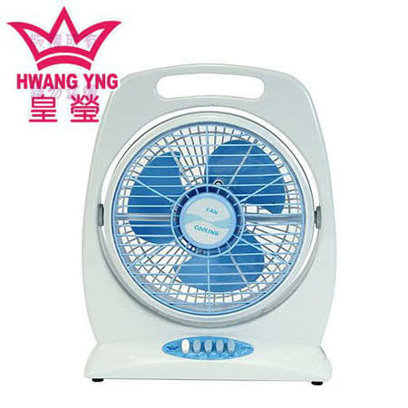皇瑩 10吋箱扇 HY-101A