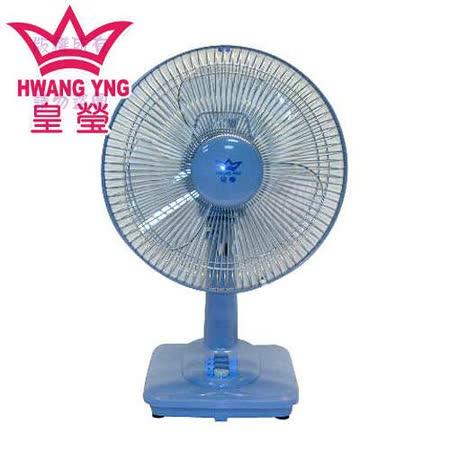 皇瑩 10吋桌扇 HY-107A