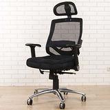 BuyJM 羅德3D座墊護腰鋁合金腳電腦椅