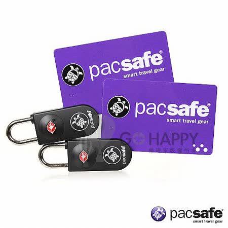 Pacsafe PROSAFE750 TSA卡片鎖(雙鎖)(黑色)