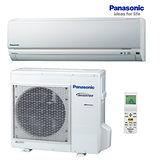 Panasonic國際牌6-7坪用自體淨變頻分離式冷氣CS-K40CA2/CU-K40CA2