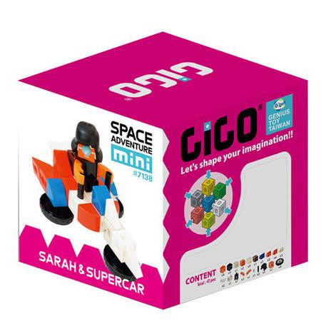 【GIGO智高】日本角田系列-迷你太空冒險 莎拉公主與超級戰車 42pcs #7138