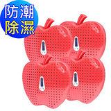 MEIJI(美緻) 無線式除溼機-環保紅蘋果(MJ-826)-四入組
