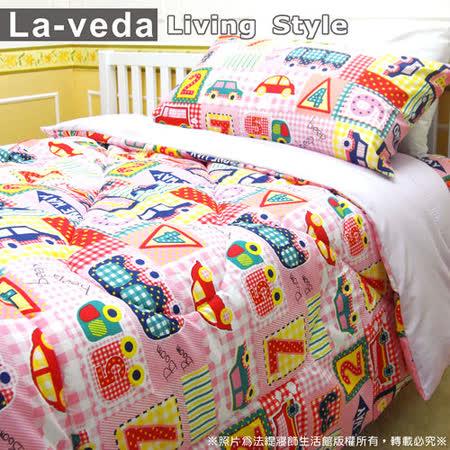 La Veda【單人】床墊棉被枕套三件組(粉紅車)