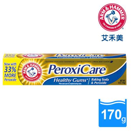 【任選】ARM&HAMMER小蘇打牙齦護理亮白牙膏 170g