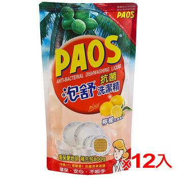 泡舒抗菌洗潔精補充包-檸檬800G*12入(箱)