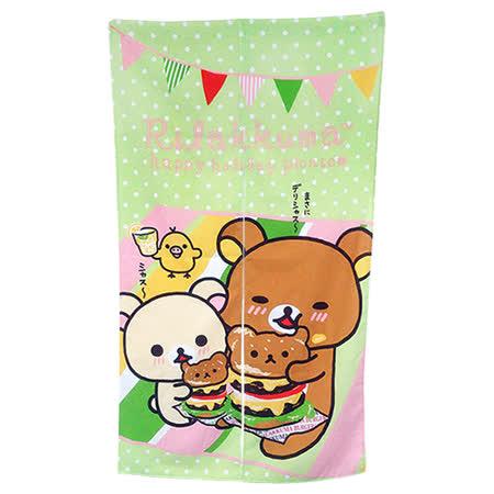 【享夢城堡】拉拉熊 漢堡王野餐 門簾(粉)(綠)