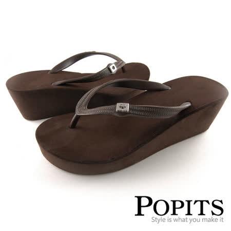 美國POPITS 7 公分厚底夾腳拖(咖啡色)
