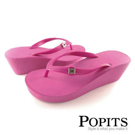 美國POPITS 7 公分厚底夾腳拖(桃色)