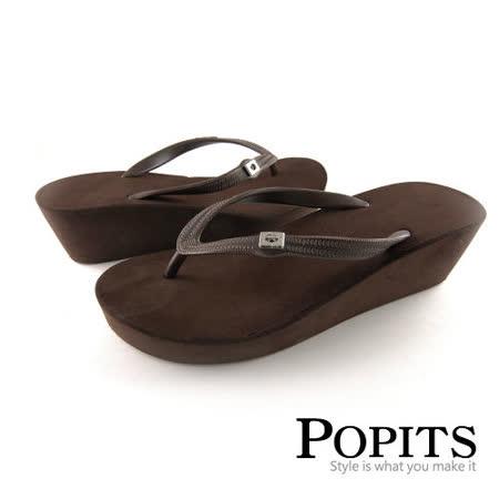 美國POPITS 5 公分厚底夾腳拖(咖啡色)
