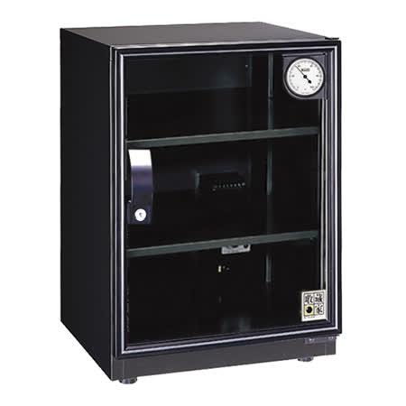 【收藏家】居家實用款72公升電子防潮箱AD-72