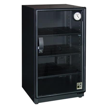 【收藏家】居家實用款93公升電子防潮箱AD-88S